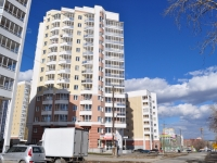 Yekaterinburg, Tsiolkovsky st, house 36. Apartment house