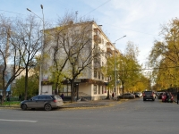 Yekaterinburg, alley Universitetsky, house 1. Apartment house