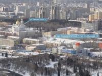 Екатеринбург, Университетский пер, дом 1