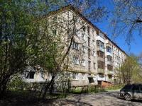 Yekaterinburg, alley Universitetsky, house 3. Apartment house