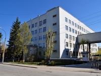 Yekaterinburg, alley Universitetsky, house 7. university