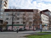 Екатеринбург, Вайнера ул, дом 1