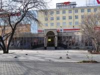 Yekaterinburg, cafe / pub Сквер, Vayner st, house 7Б