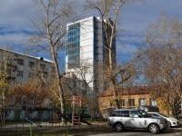 Екатеринбург, улица Вайнера, дом 9А/1. офисное здание