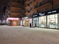 Yekaterinburg, Vayner st, house 9А. Apartment house with a store on the ground-floor