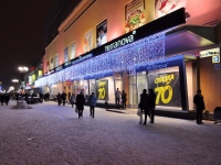 Yekaterinburg, shopping center Успенский, Vayner st, house 10