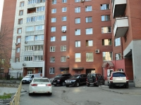 Yekaterinburg, Vayner st, house 15. Apartment house with a store on the ground-floor