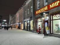 Екатеринбург, улица Вайнера, дом 16А. магазин