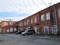 Yekaterinburg, Vayner st, house 16Б. office building