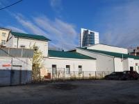 叶卡捷琳堡市, Vayner st, 房屋 16Е. 商店