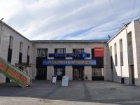 Екатеринбург, улица Вайнера, дом 16Е. магазин