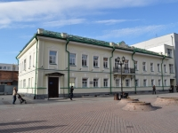 neighbour house: st. Vayner, house 26. governing bodies Управление пенсионного фонда РФ в Ленинском районе