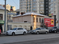 Yekaterinburg, Vayner st, house 44. multi-purpose building