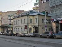 """叶卡捷琳堡市, 银行 """"МБА-Москва"""", Vayner st, 房屋 46"""