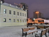 "Екатеринбург, банк ""МБА-Москва"", улица Вайнера, дом 46"