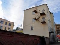 Yekaterinburg, Vayner st, house 51Б. office building