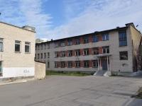 Yekaterinburg, school №10, Vayner st, house 54