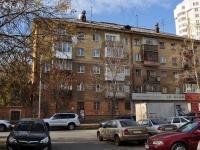 Екатеринбург, улица Вайнера, дом 66А. многоквартирный дом