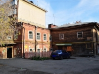 Yekaterinburg, Vayner st, house 68. Apartment house