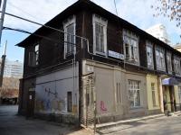 Екатеринбург, улица Вайнера, дом 70. многоквартирный дом