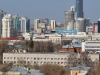Екатеринбург, Вайнера ул, дом 55