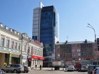 Yekaterinburg, Vayner st, house 9А/1. office building