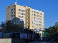 Yekaterinburg, Vayner st, house 40. office building