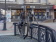 Екатеринбург, Вайнера ул, скульптура