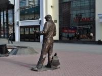 Екатеринбург, памятник Гене Букинуулица Вайнера, памятник Гене Букину