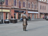 Yekaterinburg, sculpture КоробейникVayner st, sculpture Коробейник