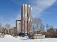 Yekaterinburg, Yulius Fuchik st, house 1. Apartment house