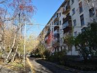 Екатеринбург, Серова ул, дом 2