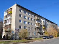 Yekaterinburg, Serov st, house 6. Apartment house