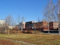 Екатеринбург, Серова ул, дом 10