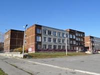 Екатеринбург, Серова ул, дом 12