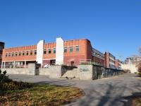 Yekaterinburg, school №175, Serov st, house 12