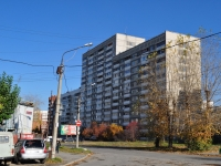 Yekaterinburg, Serov st, house 21. Apartment house