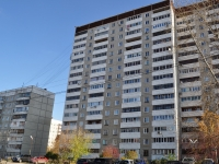 Yekaterinburg, Serov st, house 25. Apartment house