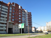 Yekaterinburg, Serov st, house 34. Apartment house