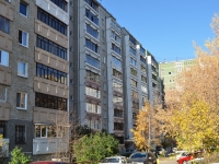 Yekaterinburg, Serov st, house 35. Apartment house