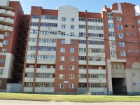 neighbour house: st. Serov, house 36. Apartment house