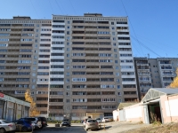 Yekaterinburg, Serov st, house 37. Apartment house