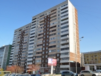 neighbour house: st. Serov, house 39. Apartment house