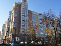 neighbour house: st. Serov, house 45. Apartment house