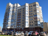 Yekaterinburg, Serov st, house 45. Apartment house