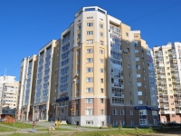 Yekaterinburg, Serov st, house 47. Apartment house