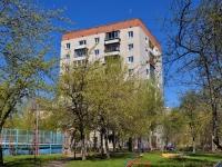 Екатеринбург, Серова ул, дом 4