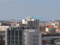 Екатеринбург, улица Серова, дом 21. многоквартирный дом