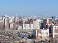 Yekaterinburg, Serov st, house 27. Apartment house