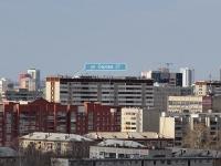 Екатеринбург, улица Серова, дом 27. многоквартирный дом